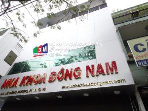 thi cong chu noi